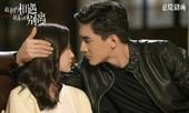 Lên mạng mắng chửi khán giả, phim mới của Lâm Canh Tân càng tụt điểm trầm trọng