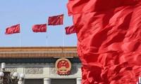 Trước trụ sở Quốc hội Trung Quốc. (Ảnh: Xinhua)