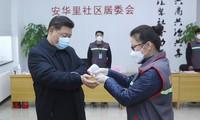 Chủ tịch Trung Quốc Tập Cận Bình. (Ảnh: Xinhua)
