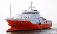 Tàu khảo sát Hải Dương 8 của Trung Quốc