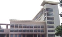 Bức ảnh toà nhà của Viện nghiên cứu virus Vũ Hán đăng trên trang web của Viện.