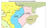 Khu vực Vịnh Bắc Bộ và đường phân định giữa Việt Nam và Trung Quốc. (Nguồn: Mofa)