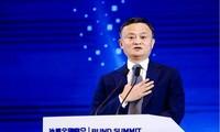 Ông Jack Ma trong một dịp phát biểu tại hội nghị thượng đỉnh Bund năm 2020