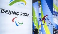 Một trung tâm triển lãm của Olympic Bắc Kinh 2022. (Ảnh: Bloomberg)