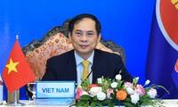 Bộ trưởng Ngoại giao Bùi Thanh Sơn dự hội nghị ASEAN - Mỹ ngày 4/8. (Ảnh: Mofa)