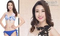 [INFO] Nét duyên dáng của thí sinh HHVN 2016 Đỗ Mỹ Linh