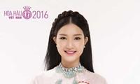 Thư của thí sinh Ngọc Trân gửi BTC cuộc thi Hoa hậu Việt Nam 2016