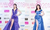 Hoa hậu Kỳ Duyên, Mỹ Linh diện đầm quyến rũ sải bước trên thảm đỏ