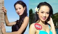 Nhan sắc vẫn y nguyên của Á hậu Lưu Bảo Anh sau 14 năm