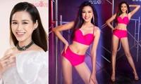 Nhìn gần nhan sắc Top 60 Hoa hậu Việt Nam 2020 trước thềm Bán kết tối nay (P2)