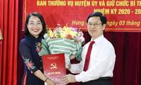 Quyền Bí thư tỉnh đoàn Nghệ An được điều động làm Bí thư Huyện ủy