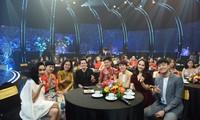 """Nhiều gương mặt nổi tiếng tham dự chương trình đêm 30 Tết """"Quê hương mùa đoàn tụ"""""""