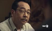 Ông Nghĩa Chủ tịch tỉnh dọa Vũ