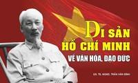 Triển lãm hơn 700 xuất bản phẩm về Chủ tịch Hồ Chí Minh