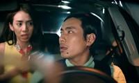 """Thu Trang và Kiều Minh Tuấn là hai ẩn số của """"Tôi là não cá vàng"""""""
