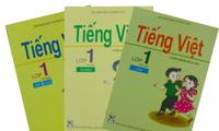 SGK Tiếng Việt 1- Công nghệ trước đó đã được giảng dạy ở nhiều trường