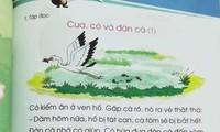 Một bài trong SGK Tiếng Việt 1 năm nay