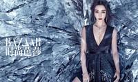 Phạm Băng Băng quyến rũ mê hồn 'mở hàng' Harper's Bazaar 2018