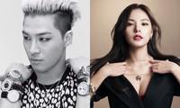 Mê đắm sắc vóc của bóng hồng sắp kết hôn với ca sĩ nhóm Big Bang