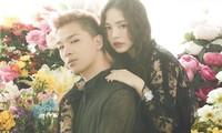 Hé lộ điều đặc biệt trong đám cưới Taeyang Big Bang - Min Hyo Rin