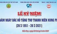 Chương trình kỷ niệm 70 năm Ngày Bác Hồ tặng thơ Thanh niên xung phong