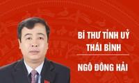 Tiến sĩ điện tử-viễn thông được bầu làm Bí thư Tỉnh ủy Thái Bình