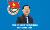 Chân dung tân Bí thư thứ nhất T.Ư Đoàn Nguyễn Anh Tuấn