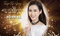 Chân dung Hoa hậu Việt Nam 2020 Đỗ Thị Hà và 2 á hậu