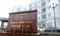 Trụ sở UBND quận Bắc Từ Liêm. Ảnh minh họa