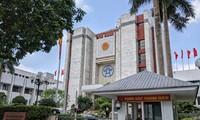 Trụ sở UBND Thành phố Hà Nội