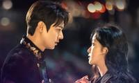 Jung Tae Eul và Lee Gon