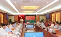 Kỳ họp thứ 47 Uỷ ban Kiểm tra Trung ương