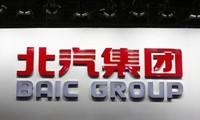 Sau Geely, tập đoàn BAIC của Trung Quốc mua lại cổ phần của Daimler