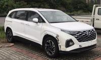 MPV mới của Hyundai dành cho thị trường Trung Quốc