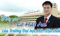 Thứ trưởng Lê Hải An, nguyên hiệu trưởng trường ĐH Mỏ - Địa chất, ảnh trường ĐH Mỏ - Địa chất
