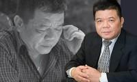 Cố Chủ tịch BIDV - ông Trần Bắc Hà.