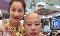 Đường Nhuệ và vợ là Nguyễn Thị Dương.