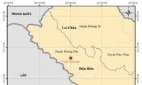 Vị trí nơi xảy ra trận động đất tại Điện Biên.