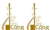 Lần đầu tiên trong lịch sử, Lễ trao giải Âm nhạc cống hiến được tiến hành online