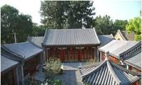 Hé lộ những 'đại gia ngầm' sở hữu tứ hợp viện đắt đỏ bậc nhất thế giới ở Bắc Kinh
