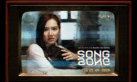 Song Song