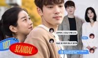 """Phản ứng của Seo Ye Ji sau scandal """"thao túng bạn trai"""": Bỏ họp báo và còn gì nữa?"""