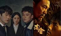6 phim trinh thám Hoa ngữ đáng chờ đợi cuối năm 2021 (P.1): Triệu Lệ Dĩnh hóa phản diện