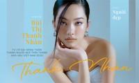 Bùi Thị Thanh Nhàn: Từ cô gái nông thôn đến 'Người đẹp Thời trang' của Hoa hậu Việt Nam