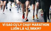 Vì sao cự ly chạy marathon luôn là 42,195km?