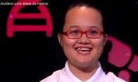nữ sinh Bùi Hậu Giang (THPT chuyên Lê Quý Đôn, Đà Nẵng) giành vòng nguyệt quế với số điểm ấn tượng 330