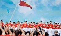Các kỳ Đại hội toàn quốc Hội LHTN Việt Nam