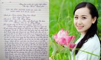 Đơn tình nguyện của chị Đoàn Thị Hồng Lương