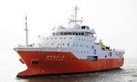 Tàu khảo sát Hải Dương Địa Chất 8 của Trung Quốc nhiều lần quấy rối hoạt động khảo sát của Malaysia trong thời gian gần đây