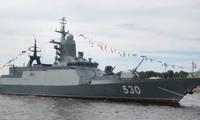 Tàu hộ tống trang bị tên lửa dẫn đường đa năng Project 20380 của hải quân Nga